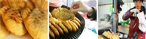 鲫鱼豆饼(豆沙馅的鱼形豆饼)