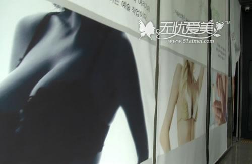 韩国md整形医院室内广告