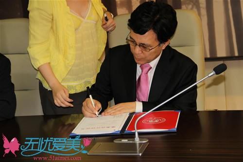 无忧爱美网与韩国医疗观光协会成功签约