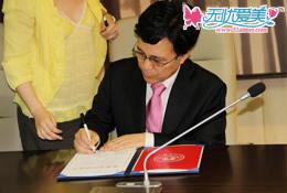 直击:无忧爱美与韩国医疗观光协会签约现场