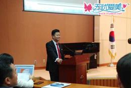 无忧爱美CEO郑朝峰先生在韩国国会发表讲话