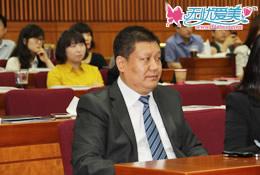 无忧爱美网董事长郑朝辉先生出席盛会