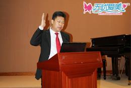 无忧爱美CEO在韩国医疗观光论坛发表演讲