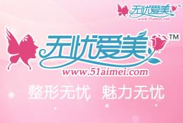 韩国国会上无忧爱美网的宣传片