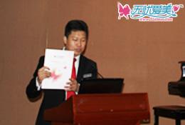 无忧爱美网CEO郑朝峰先生介绍无忧爱美网