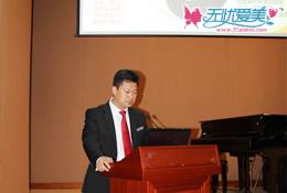 无忧爱美CEO关于韩国整形在中国市场形象分析