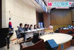 韩国国会上各旅行社的代表发表演讲