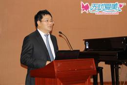 韩国国会快讯:韩国高兰得整形医院院长演讲