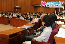 无忧爱美CEO韩国国会演讲引轰动