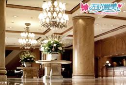 利兹卡尔顿酒店 中韩医疗观光推介会场所