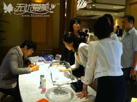 韩国整形界人士齐集 中韩医疗观光盛宴