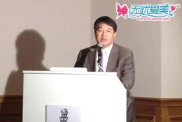 韩国整形观光协会会长金荣镇致辞